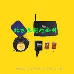 GSM溢水报警器