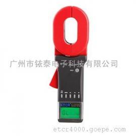 实用型钳形接地电阻仪
