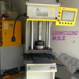 单柱数控液压机|杭州数控液压机价格|轴承压装机