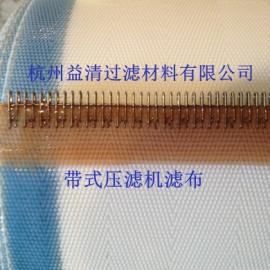 聚酯纤维带式压滤机滤带
