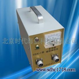 多用磁粉探伤仪CDX-Ⅱ