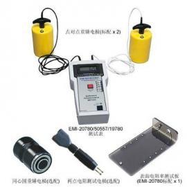 20780重锤式表面电阻测试仪