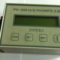 PH变送器厂商,PH变送器厂家