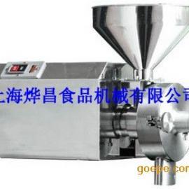 上海全不锈钢五谷杂粮磨粉机