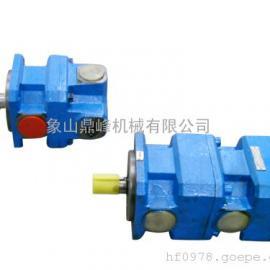 GPA2-6-E-20R啮合齿轮泵|双联齿轮泵