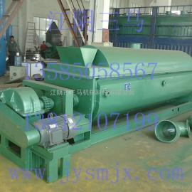 酿造污泥专用干化设备
