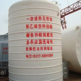 供应恒业兴科聚羧酸储罐,外加剂储罐,减水剂储罐