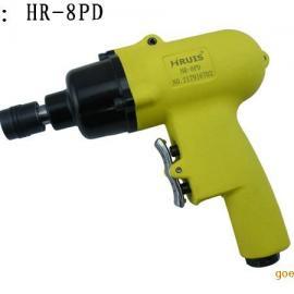HR-8PD枪型风批供应商、气动螺丝刀