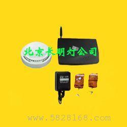 无线GSM烟雾报警器