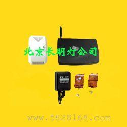 无线GSM煤气报警器