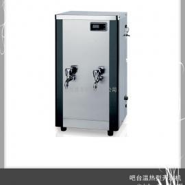 吧台机开水器 台式电热开水器