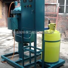 物化多项综合水处理器