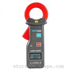 高精度钳形漏电流表-ETCR6600