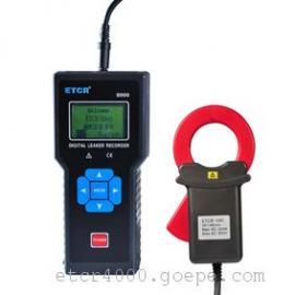 ETCR8000漏电流监控记录仪