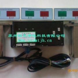 LED灯光显示电子连锁,电子互锁