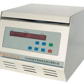 湖南湘仪TDZ4-WS台式低速自动平衡离心机TDZ4-WS