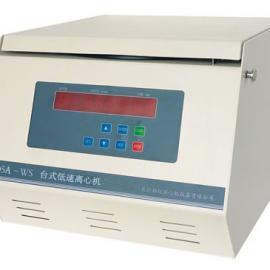 北京湘仪TD5A-WS低速离心计TD5A-WS(带变频)