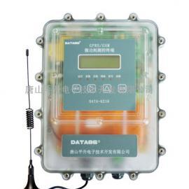 数据采集传输仪(GPRS rtu)