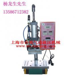 气动压力机|气压整形机|冲孔机