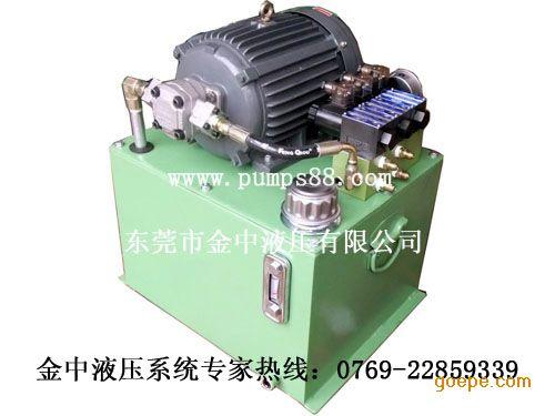 可根据客户要求定制各种立式,卧式液压站;注塑机配件,泵,阀等液压件图片