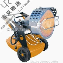 MASTER工业暖风机 XL9柴油燃烧机取暖器