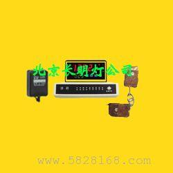智能型蓄电池电压报警器
