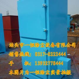 PL单机袋除尘设备一恒除尘公司厂庆热卖中
