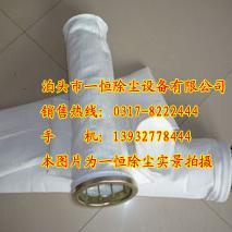 涤纶针刺毡除尘布袋/除尘滤袋