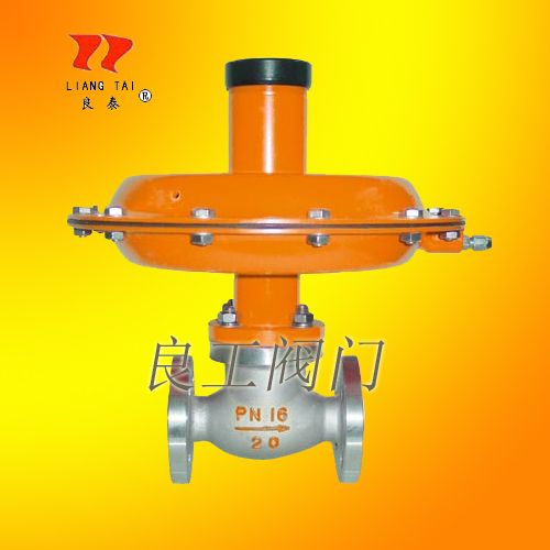 天燃气调压阀(ZZVP自力式微压调节阀)