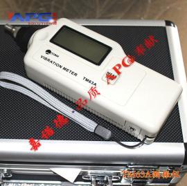 TM63A一体式测振仪,手持式测振仪