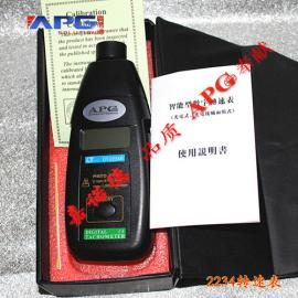 DT-2234B光电转速传表,非接触转速表