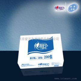 心相印CS001单层200抽擦手纸蓝色系列