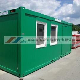 集装箱,住人集装箱活动房,东莞出口住人集装箱厂家