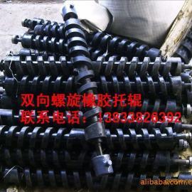 双向螺旋橡胶托辊,缓冲托辊,滚筒包胶,尼龙托辊,玻璃钢托辊