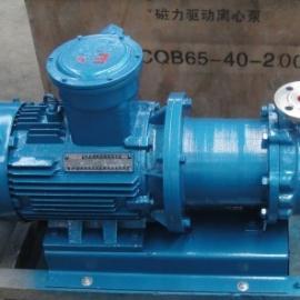 【CQB32-20-125耐腐�g磁力循�h泵】