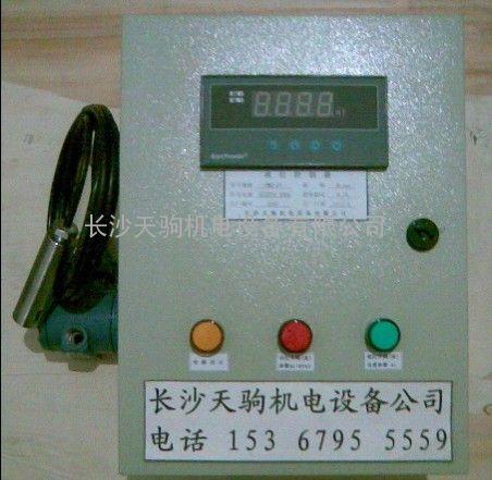 水箱液位控制器|消防水箱水位自动控制器