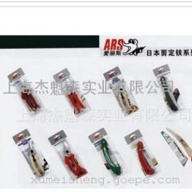 日本爱丽斯高枝剪 160ZR-3.0-5