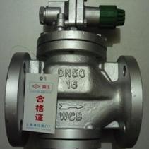 YG43H-16C 蒸汽减压阀 高温高压 上海繁瑞减压阀厂
