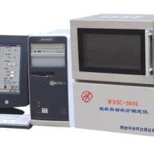 煤水分测定仪器-微波水分仪|电脑水分测定仪-水分仪价格
