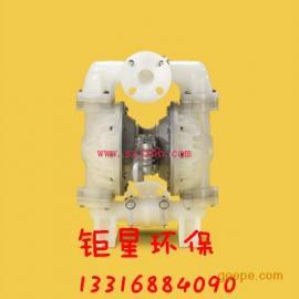 威马E4-1.5气动隔膜泵计量泵 帕斯菲达 帕斯菲达计量泵深圳总代