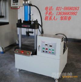 天誉专利产品-两柱液压机 小型液压机 两柱油压机
