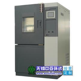 恒温恒湿试验箱|可程式恒温恒湿试验箱