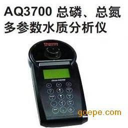 AQ3700总磷总氮多参数水质分析仪