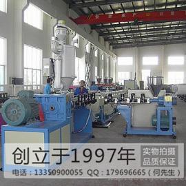 PPR玻纤管材挤出设备|PE硅芯管|PERT地暖管材设备