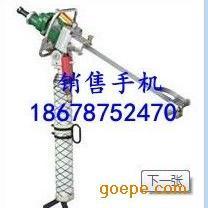 MQTB-80/2.0气动支腿式帮锚杆钻机