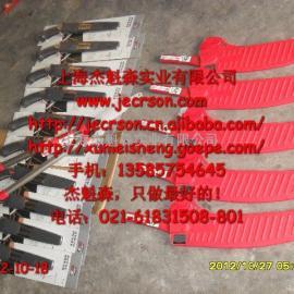 日本爱丽斯手锯锯片TL-27-1