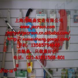 日本爱丽斯锯片UV-40-1