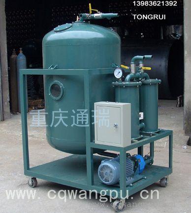 BZ-III降低介损值的绝缘油再生装置,除酸再生机