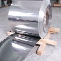供应优质304不锈钢带
