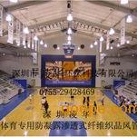 体育馆专用纤维织物风管